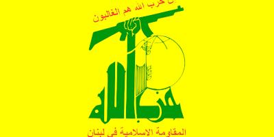 hezbollah_bandeira_s